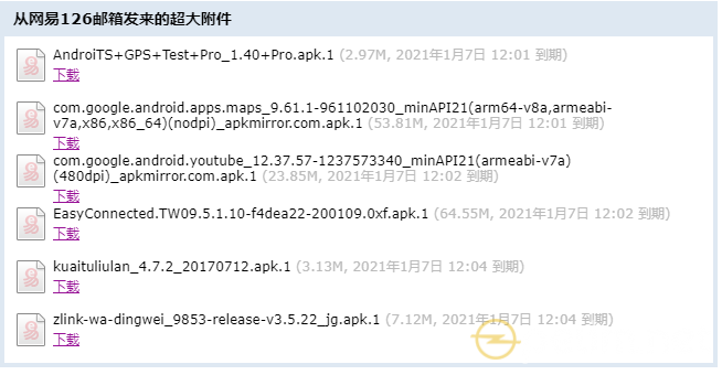 Screenshot_516d52bed4bd224b3.png
